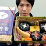 "Photo= ""Ninja Bento"" in commemoration of the operation of the train with wrap advertising train on JR Kusatsu Line (Nanyoken Inc., Oiwake 1-chome, Kusatsu City, Shiga Prefecture)"