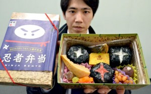 "Photo= ""Ninja Bento"" in commemoration of the operation of the train with wrap advertising train on JR Kusatsu Line (Nanyoken Inc., Oiwake 1-chome, Kusatsu City, Shiga Prefecture)"