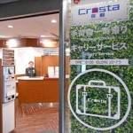"""Photo= """"Crosta Kyoto"""" reception counter for delivering tourists' baggage to JR Kansai-airport Station on the same day (Kyoto Station Building, Shimogyo Ward, Kyoto)"""