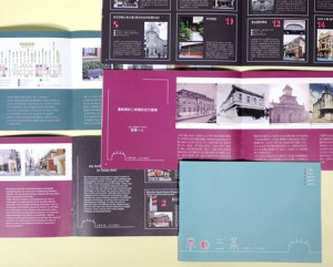 Photo= Pamphlets produced in five languages that introduce modern architecture around Sanjo-dori Street, and more