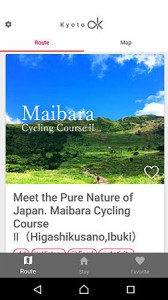 Photo= A screen shot of the app promoting excursions to Maibara City, Shiga Prefecture, to foreign tourists visiting Kyoto= courtesy of e-Agency Co., Ltd.