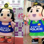 Photo= Kyoto Prefectural Police mascots, Police Maron (right) and Police Miyako (left)