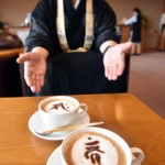 "Photo= ""Bonji Latte"" with Sanskrit characters written on the surface (Enryakuji Kaikan, Sakamoto Honmachi, Otsu City, Shiga Prefecture)"