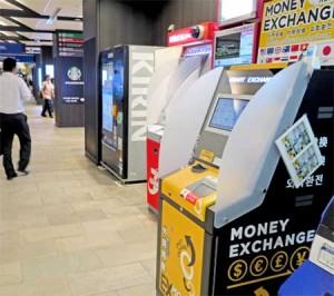 Photo= The currency exchange machine first installed by Keihan Electric Railway Co., Ltd. (Gion-Shijo Station, Higashiyama Ward, Kyoto)