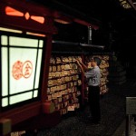 Mystic Kyoto: Target of curses shifting from love rivals to bosses at work