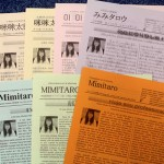 "Photo= Information magazine ""Mimitaro"" available in eight languages"