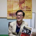 Photo= Miyamoto, whose collection of Clint Eastwood's movie posters was published in a book (Sakyo Ward, Kyoto)