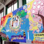 "Prayer for peace: Japan's ""Kids' Guernica"" murals headed to Paris"