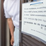 "Photo= A notice stating ""this is NOT a rental accommodation"" is posted at the front door of a private residence (Minami Ward, Kyoto)"