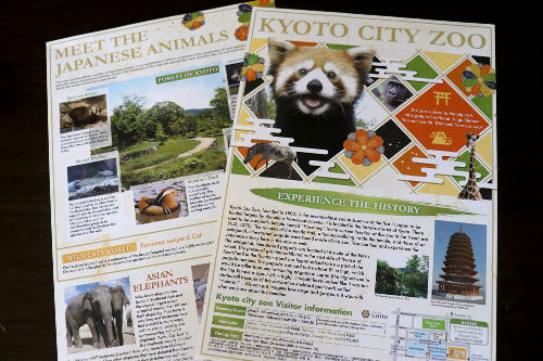 Photo= The pamphlet introducing the zoo's history and animals