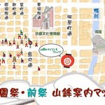 "Photo= The float guide map for ""Saki Matsuri,"" or early festival, of the Gion Festival. With a smartphone, users can get information about each float and their own location."