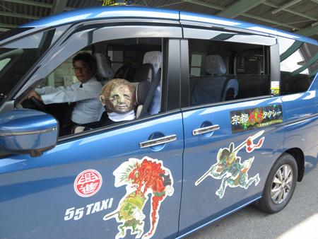 "Photo= ""Kyoto Yokai Taxi"" visits haunted places in Kyoto. A Yokai model is seated in the passenger seat (Koshin Taxi, Minami Ward, Kyoto)"