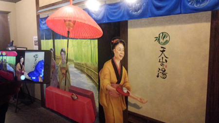 """""""Trick Art"""" where the picture moves on a smartphone screen. Visitors can also take photos of AR mixed with reality (Sagano Onsen Tenzan no Yu, Ukyo Ward, Kyoto)"""