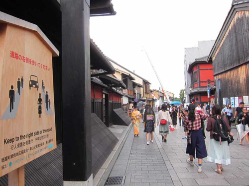 "Despite the notice board stating, ""Keep to the right side of the road,"" tourists stroll all over it (Higashiyama Ward, Kyoto)"