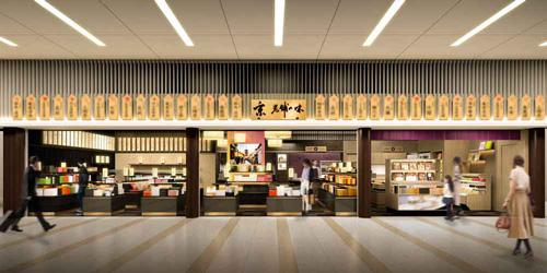 Post-renovation conceptual image of the souvenir shop premises of Kyoto Station's Shinkansen area