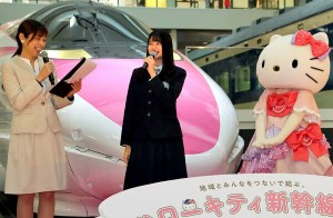 Hello Kitty bullet train display opens at Kyoto Railway Museum