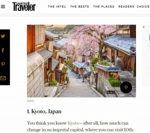 Conde Nast Traveler's website announcing Kyoto's selection as number one of the world's most popular cities