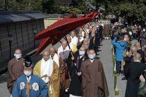 High-ranked monks walk in procession during the Goshichinichi Mishiho ritual.